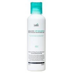 Keratin LPP Shampoo 150ml